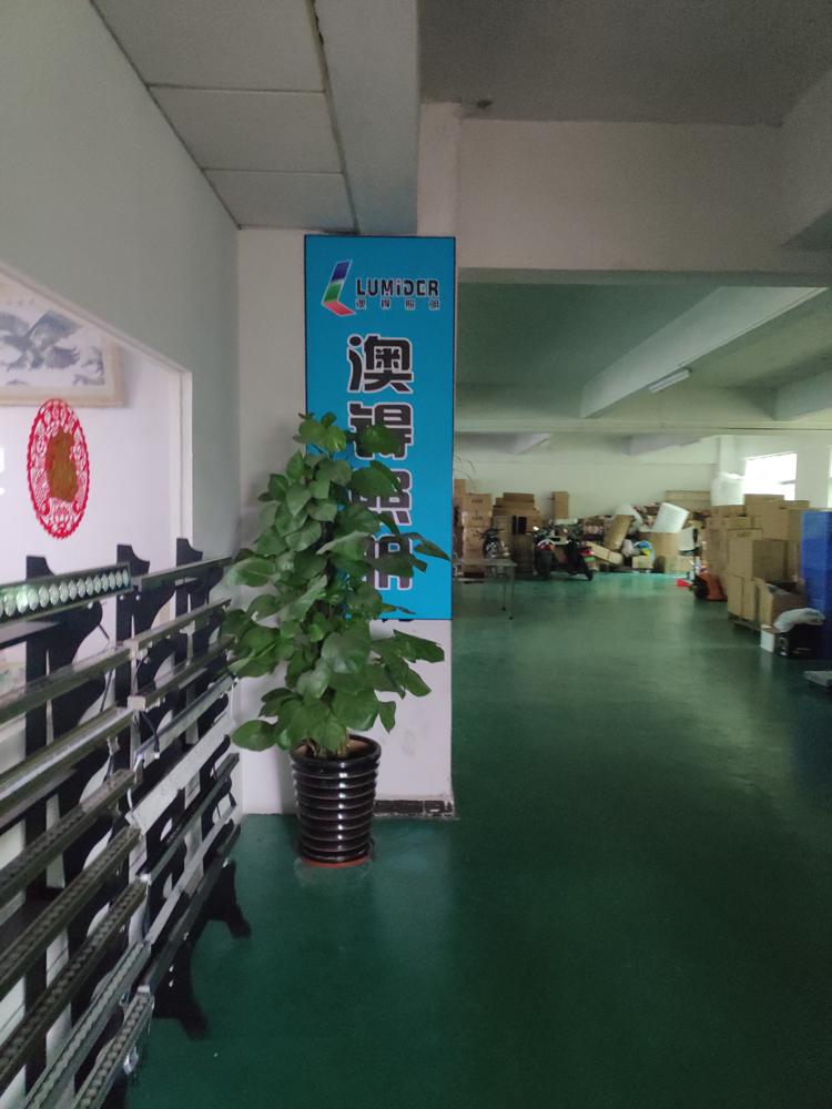 公司风采-老厂
