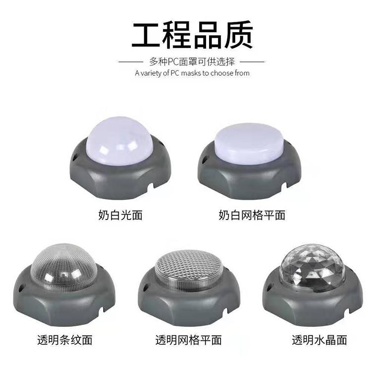 LED點光源的選擇技巧是什么?