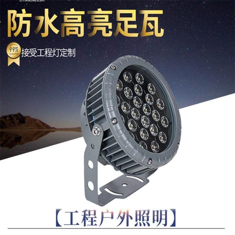 圆形LED小功率投光灯大功率投光灯射灯照树灯压铸铝材投光灯车轮灯CLYT系列
